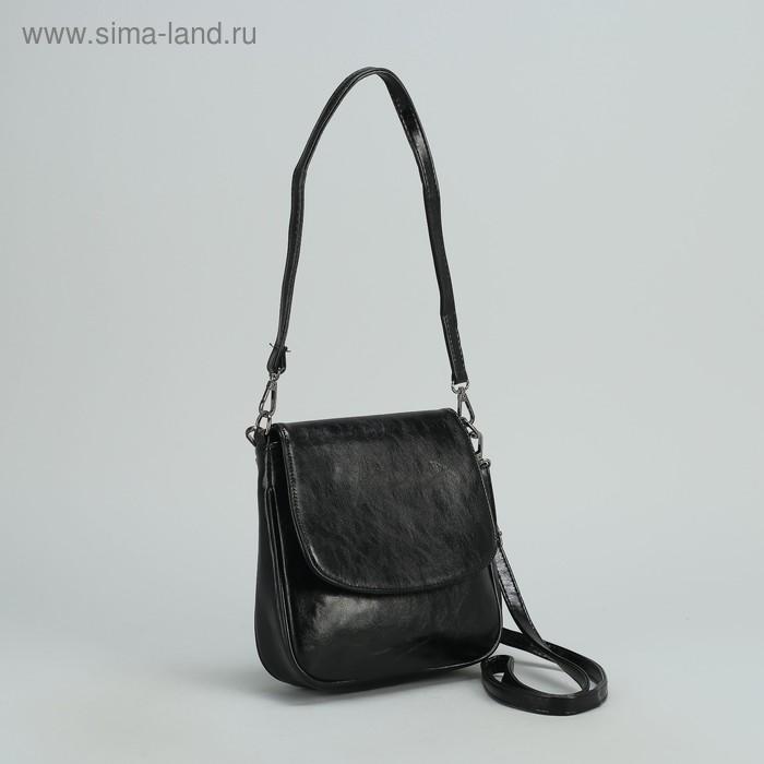 Сумка женская на молнии, 1 отдел с перегородкой, 1 наружный карман, регулируемый ремень, чёрная