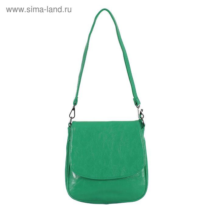 Сумка женская на молнии, 1 отдел с перегородкой, 1 наружный карман, регулируемый ремень, зелёная