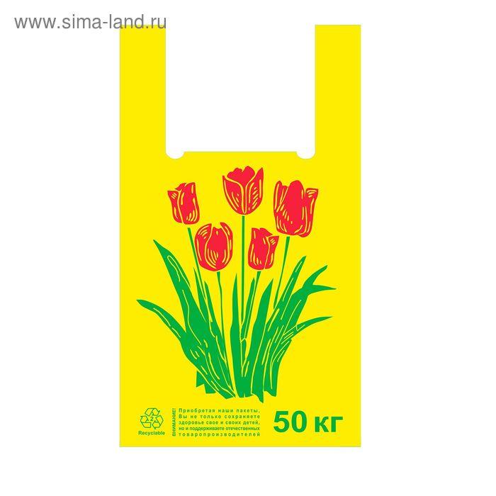 """Пакет """"Тюльпаны"""", полиэтиленовый майка, 28х49 см, 25 мкм"""