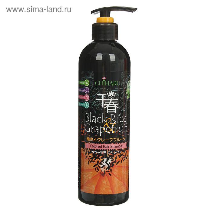 """Шампунь для окрашенных волос Chiharu """"Черный рис и Грейпфрут"""", увлажняющий, 500 мл"""