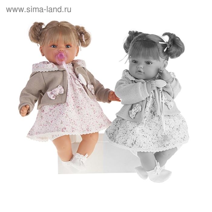 """Кукла """"Каталина"""" в бежевом"""
