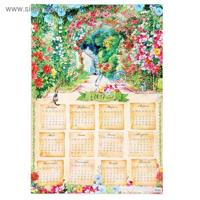"""Календарь листовой А2 """"Цветочная арка акварель"""""""