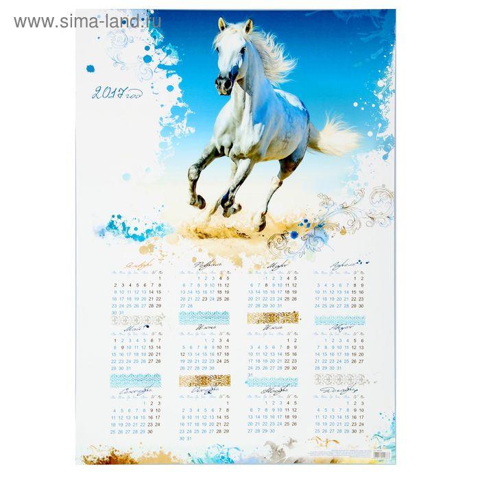 """Календарь листовой А2 """"Стремительных побед"""""""