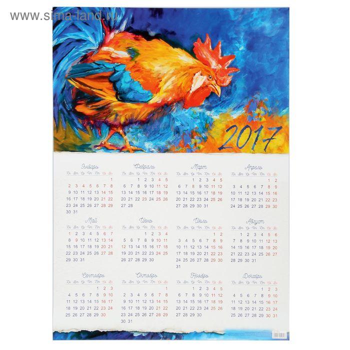 """Календарь листовой А2 """"Символ года Петух"""""""