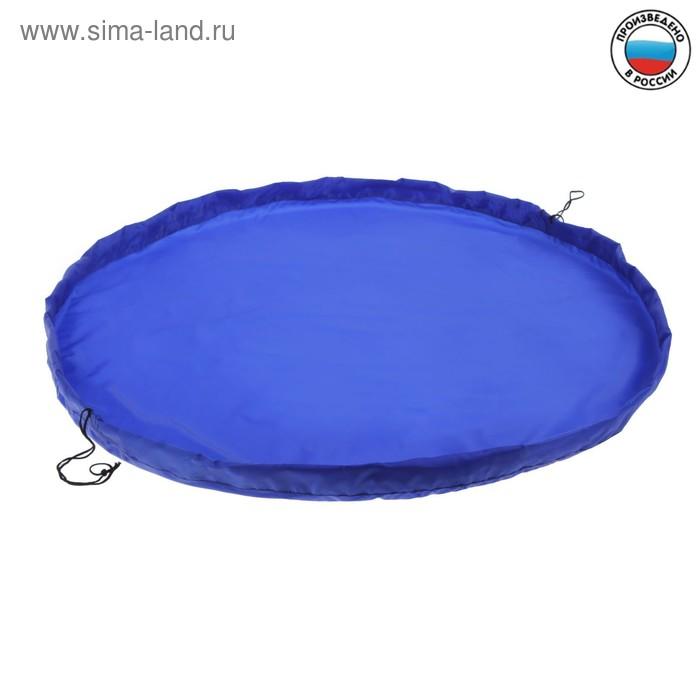 Коврик для игрушек, диаметр 100 см, цвет васильковый