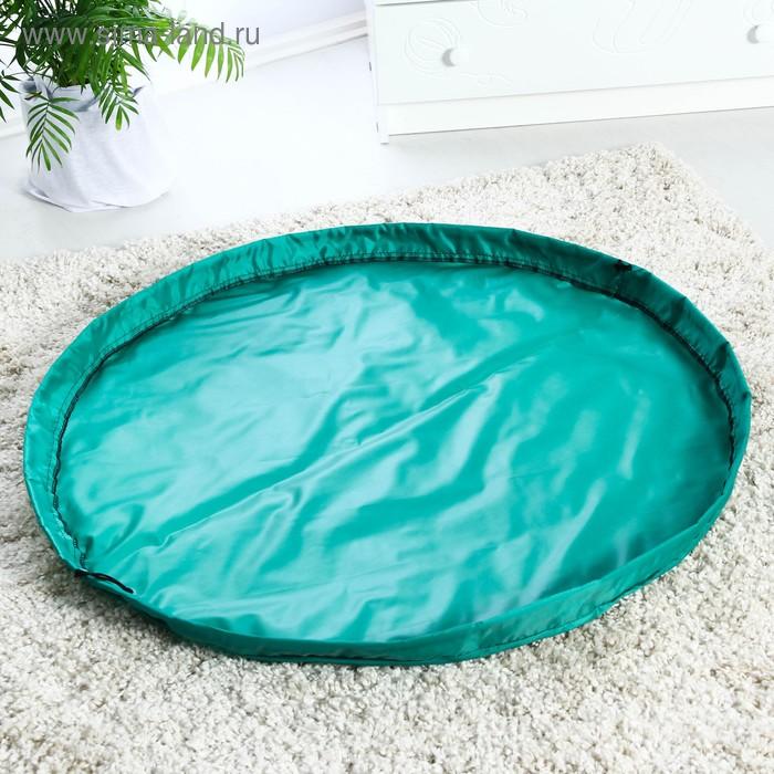 Коврик для игрушек диаметр 150 см, цвет зелёный