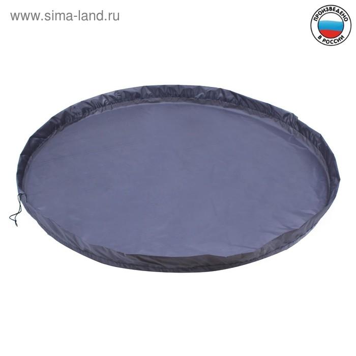 Коврик для игрушек диаметр 150 см, цвет серый