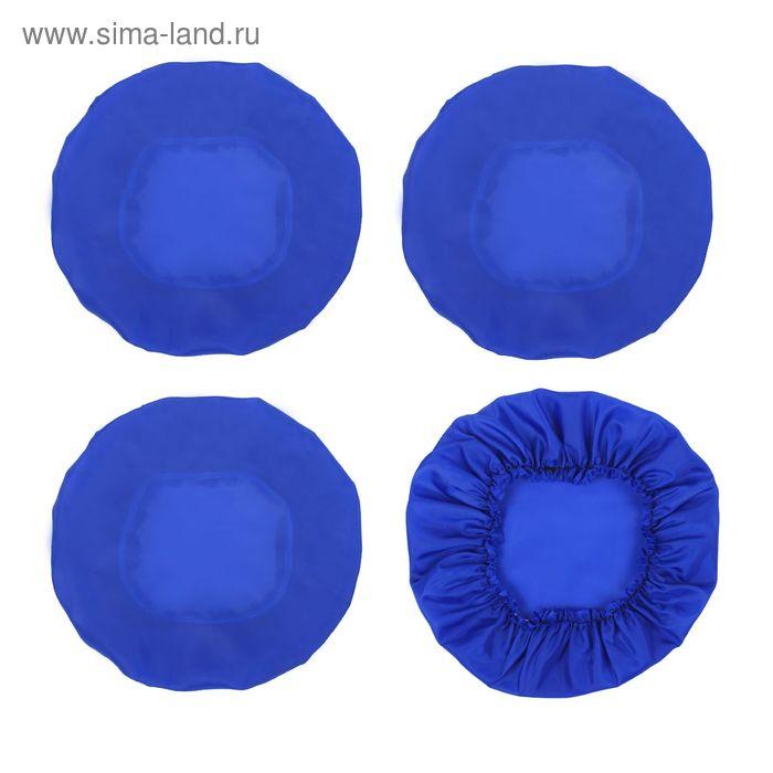 Чехлы на колёса коляски, цвет синий