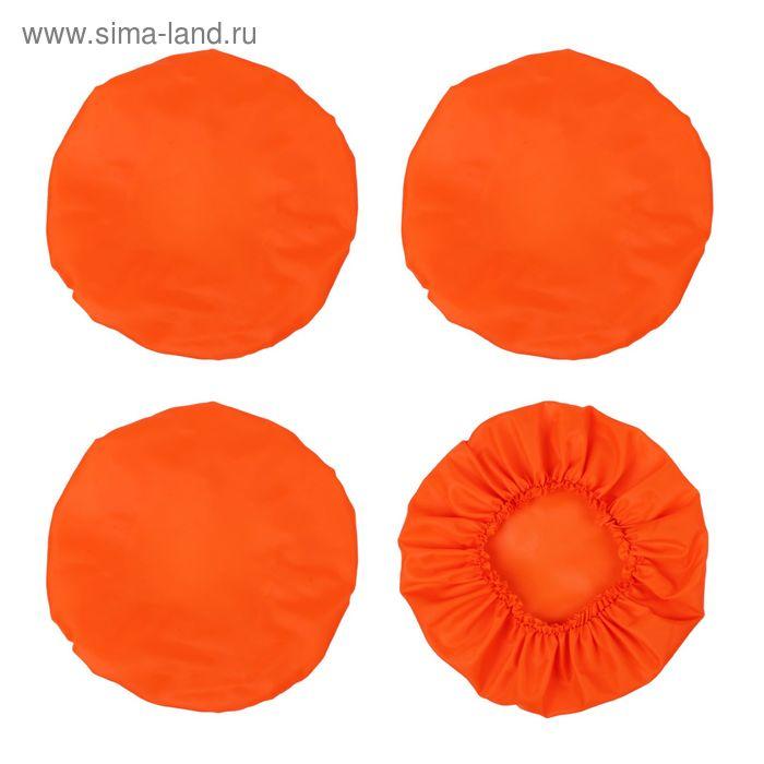 Чехлы на колёса коляски, цвет оранжевый