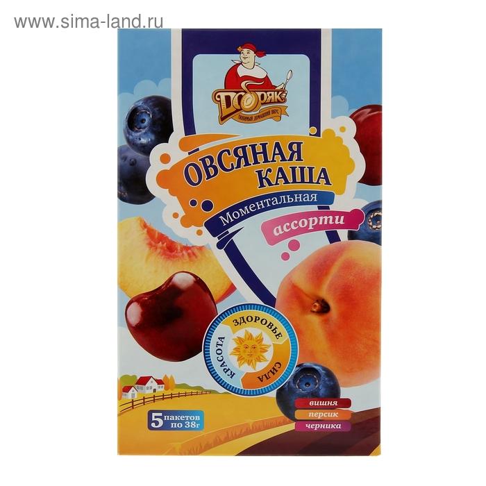 Каша Овсяная не требующая варки, ассорти: персик, вишня, черника 5*38 гр. Добряк