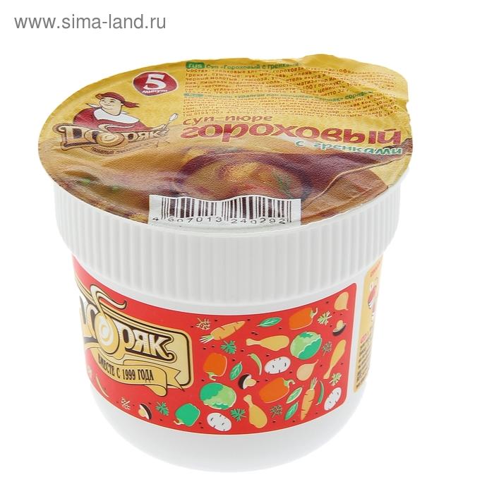 Суп-пюре гороховый с гренками 32 гр. Добряк