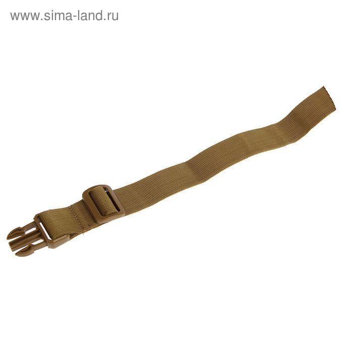 Ремень оружейный KINGRIN SL-03-T