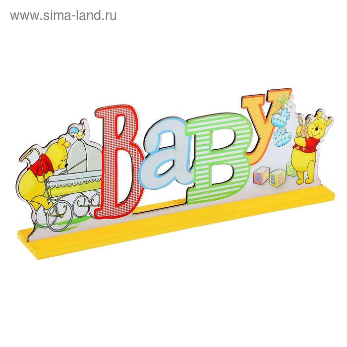 """Буквы интерьерные на деревянной подставке """"Baby"""", Дисней Бейби медвежонок Винни"""