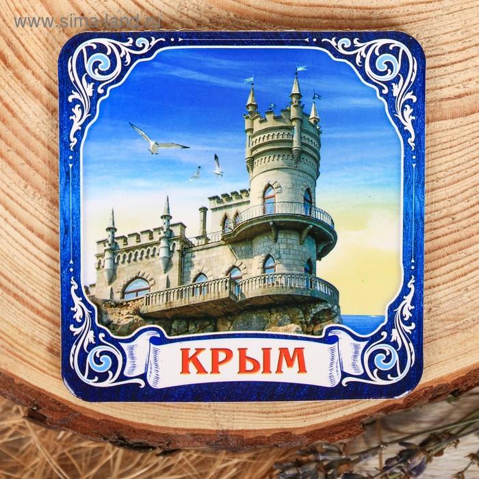 """Подставка под горячее """"Крым"""""""