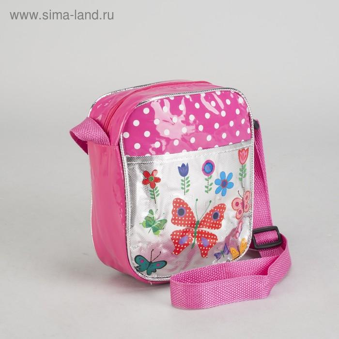 """Сумка детская на молнии """"Бабочки"""", 1 отдел, 1 наружный карман, длинный ремень, цвет малиновый"""