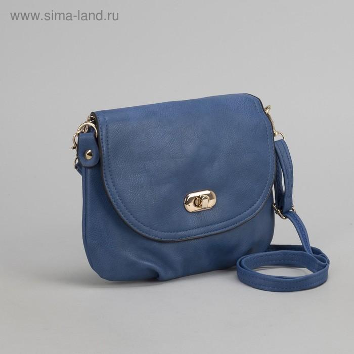 Синяя женская сумка на ремне ремень мужской montblanc копии