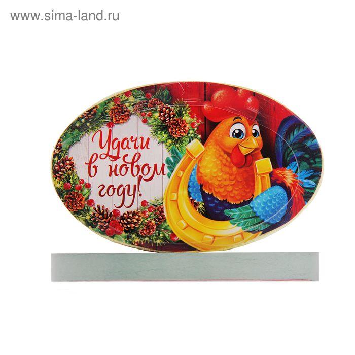 """Прессованное полотенце Collorista """"Удачи в Новом году!"""" 26 х50 см, хлопок"""