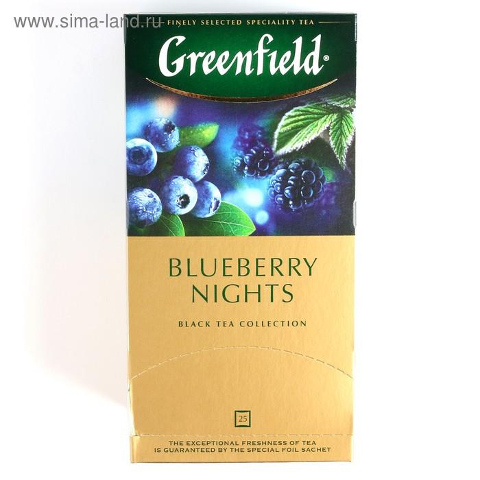 Чай Гринфилд Blueberry Nights black tea 25п*1,5 гр.