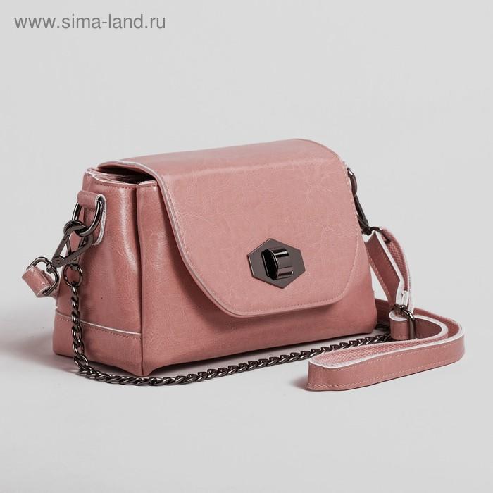 Сумка женская на клапане, 3 отдела, 1 наружный карман, длинный ремень, розовая