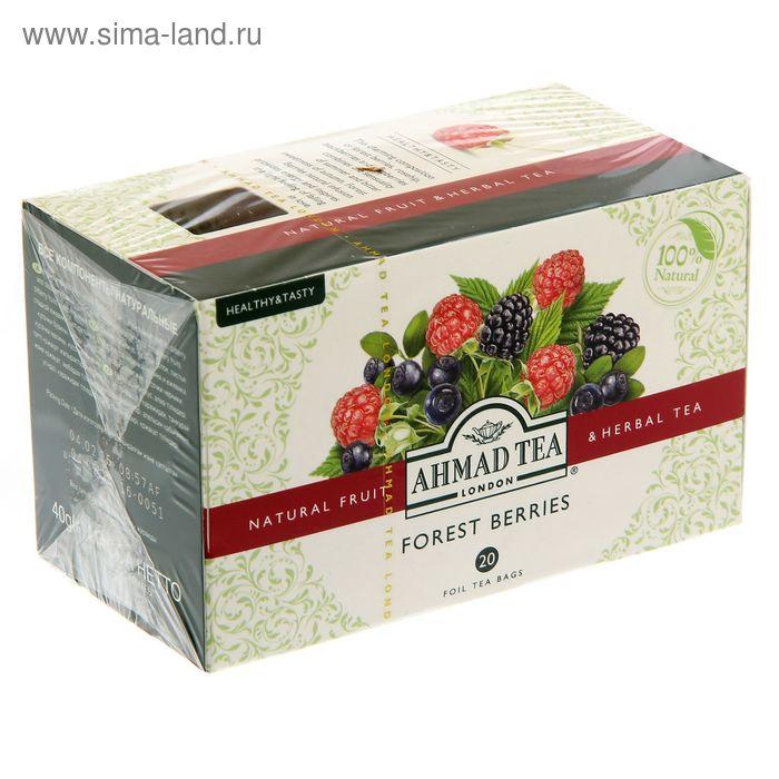 Чай Ахмад травяной с лесными ягодами Forest Berries 20п*2 гр.