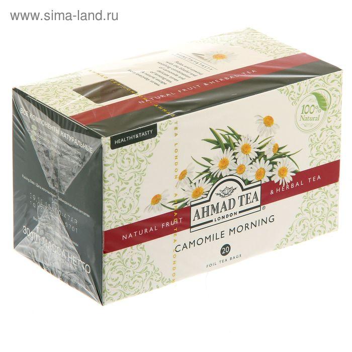 Чай Ахмад травяной с ромашкой и лимонным сорго Camomile Morning 20п*1,5 гр.