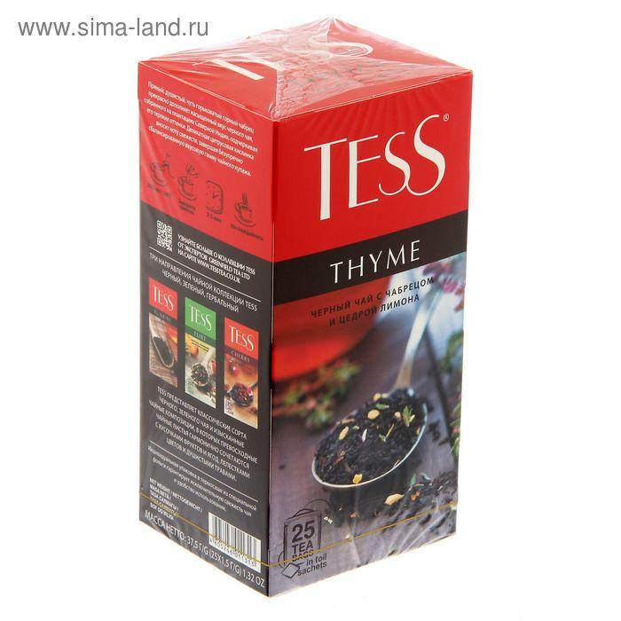 Чай Tess Thyme, black tea, 25п*1,5 гр.