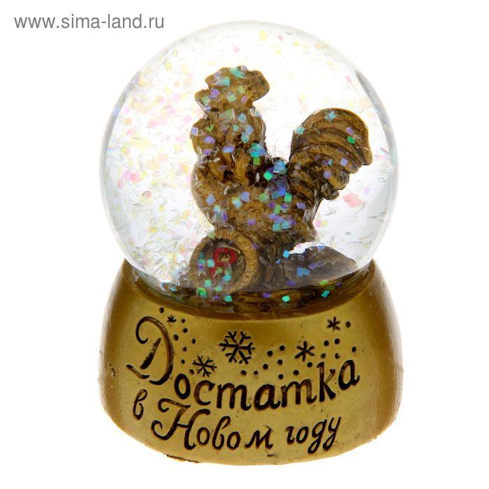 """Сувенир снежный шар """"Достатка в Новом году"""", d= 4,5 см"""