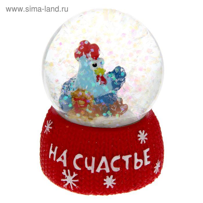 """Сувенир снежный шар """"На счастье"""", d= 4,5 см"""