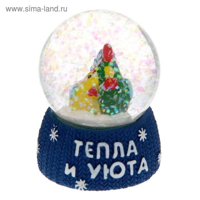 "Сувенир снежный шар ""Тепла и уюта"", d= 4,5 см"
