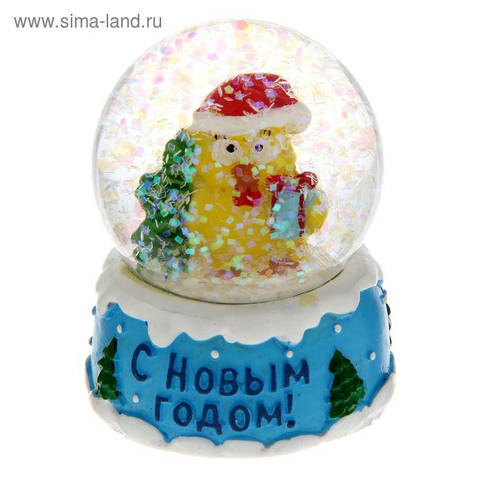"""Сувенир снежный шар """"С Новым годом!"""", d= 4,5 см"""