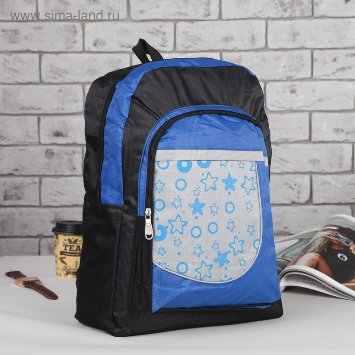"""Рюкзак молодёжный на молнии """"Звезда"""", 1 отдел, 1 наружный и 2 боковых кармана, чёрный/синий"""