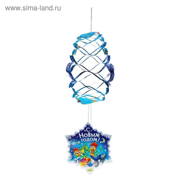 """Гирлянда-фонарик """"С Новым годом!"""""""