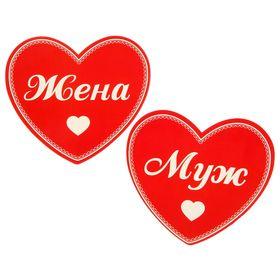 """Набор фотобутафории """"Два сердца - одна любовь"""""""