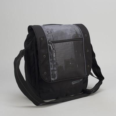 Сумка молодёжная на молнии, 2 отдела, 1 наружный карман, чёрный/серый