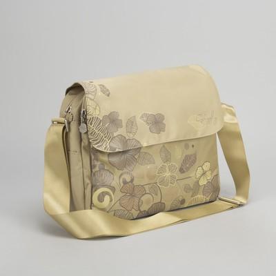 Сумка молодёжная на молнии, 2 отдела, 2 наружных кармана, цвет бежевый