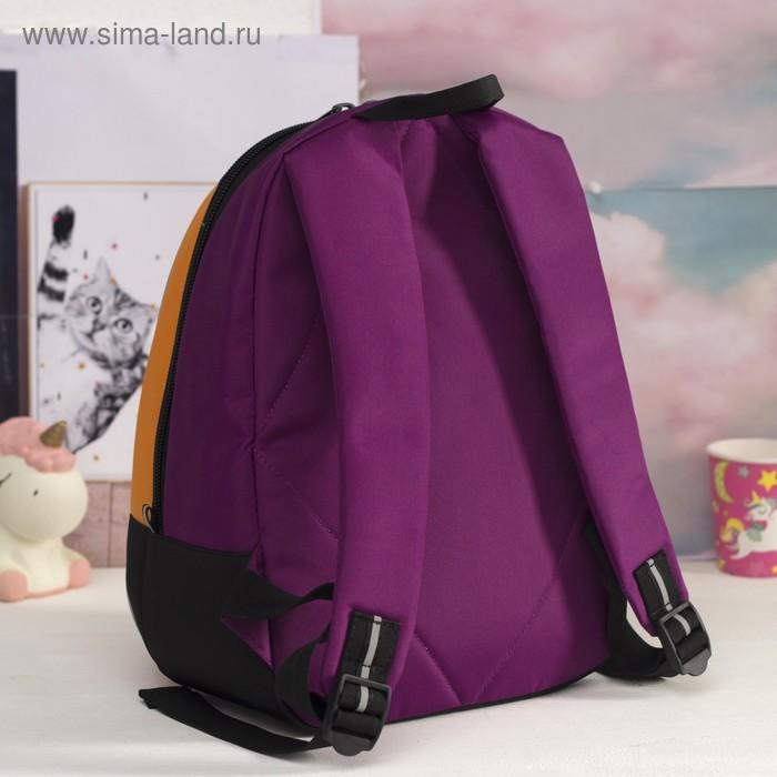 Рюкзак школьный на молнии, 1 отдел, фиолетовый/оранжевый