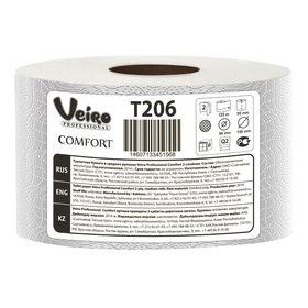Туалетная бумага для диспенсера Veiro Professional Comfort, 125 метров (1000 листов)
