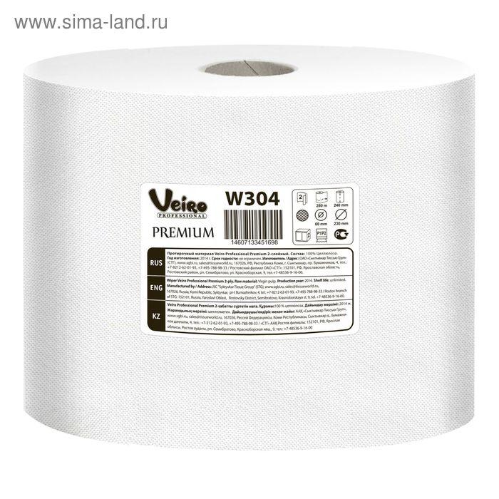 Протирочный материал Veiro Professional Premium 24 см, 280 метров (800 листов)