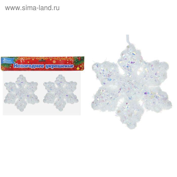 """Ёлочные игрушки """"Снежный пух"""" снежинки (набор 2 шт.)"""