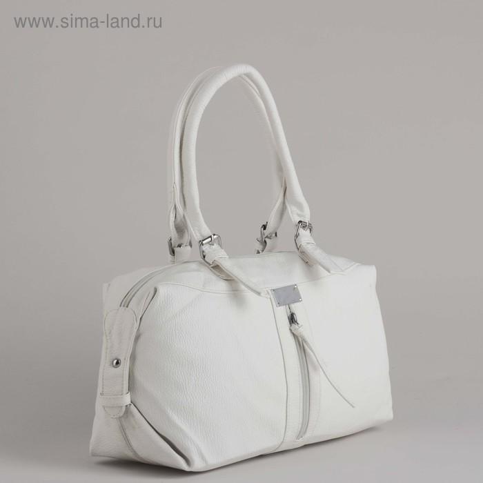 Сумка женская на молнии, 1 отдел, 1 наружный карман, длинный ремень, белая
