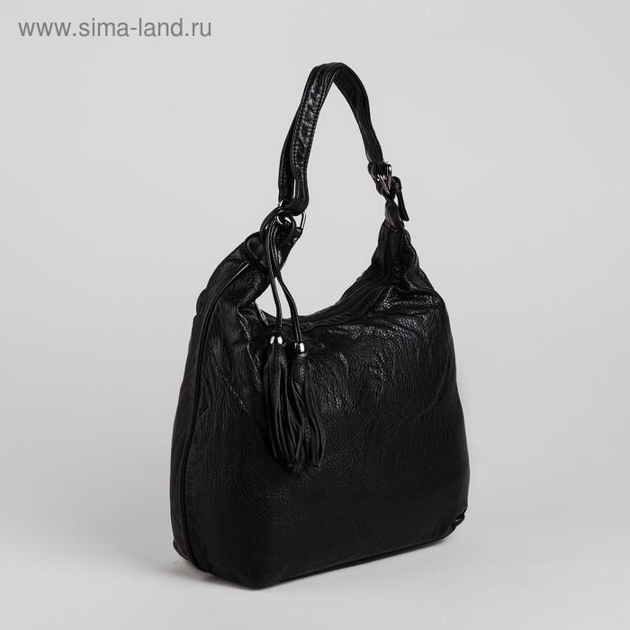 Сумка женская на молнии, 1 отдел, 1 наружный карман, чёрная