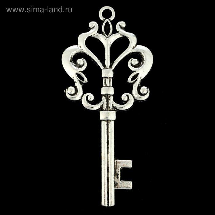 "Декоративный элемент ""Ключ серебряный"""