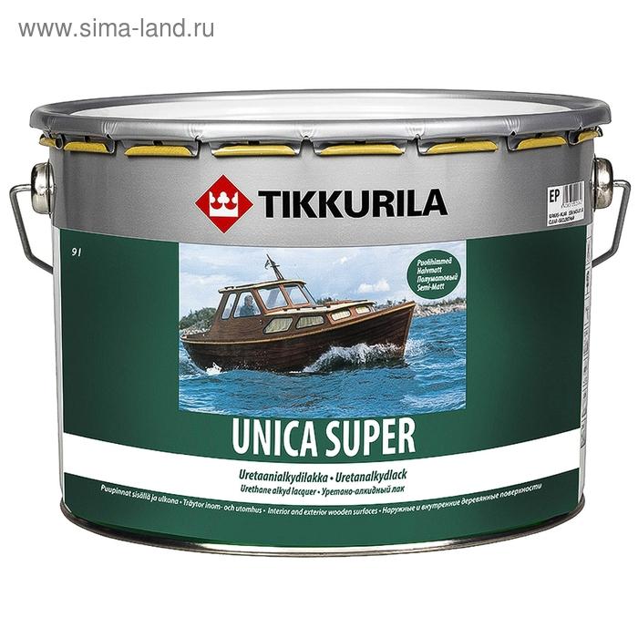 Лак Tikkurila UNICA SUPER полуматовый, 9 л