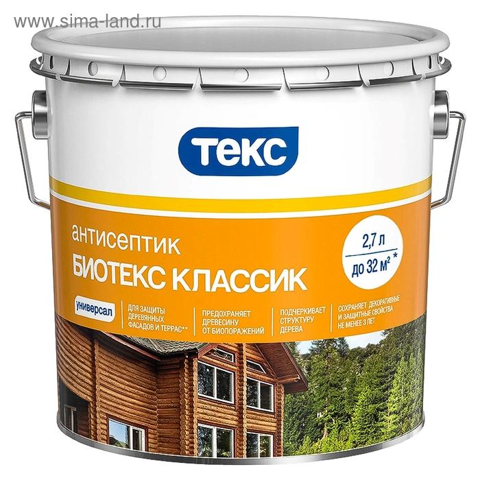 """Антисептик ТЕКС """"Биотекс Классик"""" груша 2,7 л"""