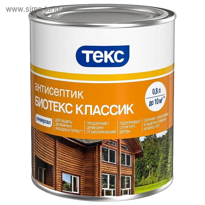 """Антисептик ТЕКС """"Биотекс Классик"""" махагон 0,8 л"""