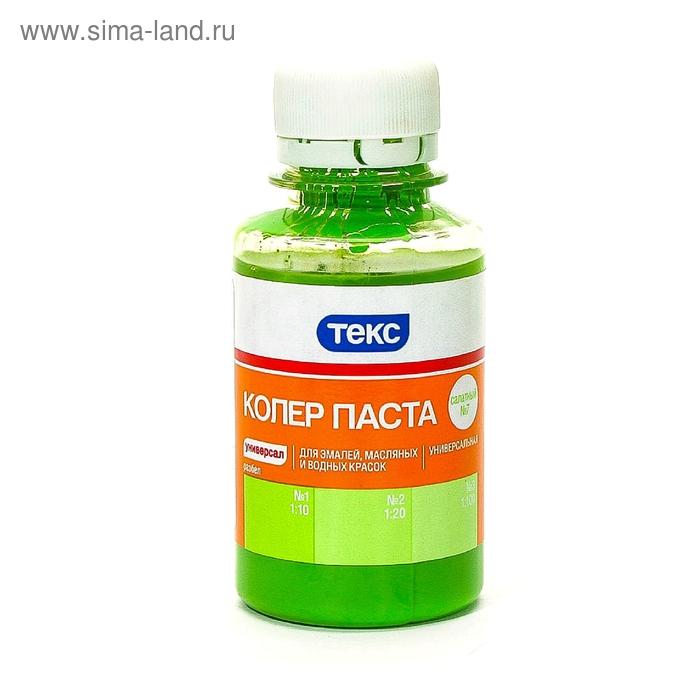 Паста колеровочная ТЕКС универсальная салатная 0,1 л