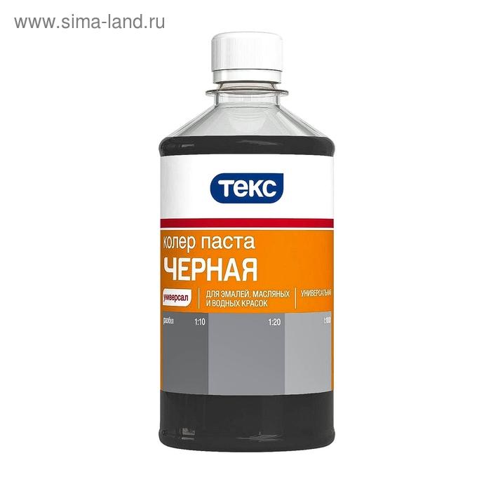 Паста колеровочная ТЕКС универсальная черная 0,5 л