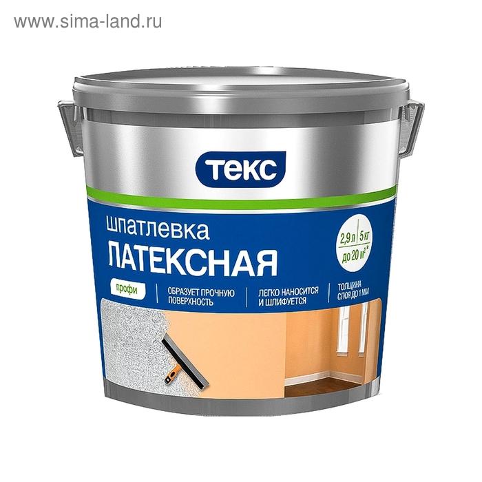 "Шпатлевка ТЕКС латексная ""Профи"" 5 кг"