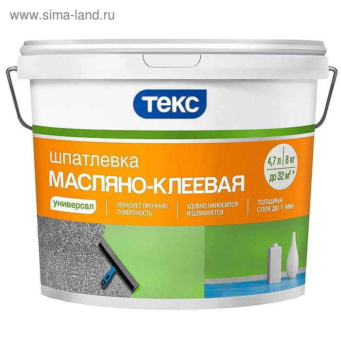 "Шпатлевка ТЕКС масляно-клеевая ""Универсал"" 8 кг"