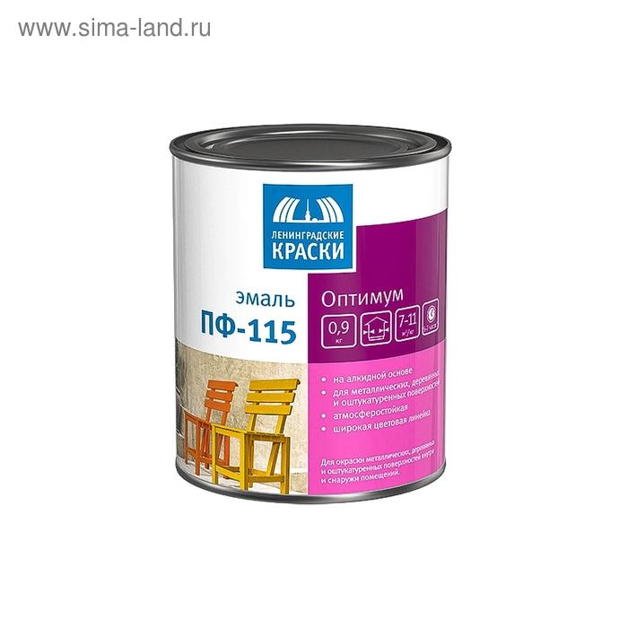 """Эмаль ПФ-115 """"Оптимум- NEW"""" шоколадная 0,9 кг"""